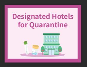 2022年 2月28 までの政府隔離指定ホテルリストが発表されました!!